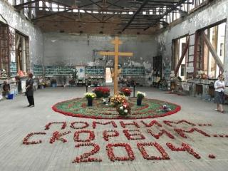 Памяти жертв террористической атаки на город Беслан (1 сентября 2004г)