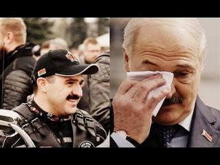 В эту минуту! Витя в шоке–Лукашенко побелел.Это случилось, сын в истерике.Добрались–прямо в коридоре