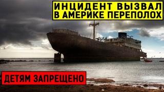 Корабль-призрак с отсеченными головами на борту прибило к берегу!  ДОКУМЕНТАЛЬНЫЙ ФИЛЬМ HD