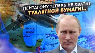 Путин сделал самый дерзкий со времен СССР ход