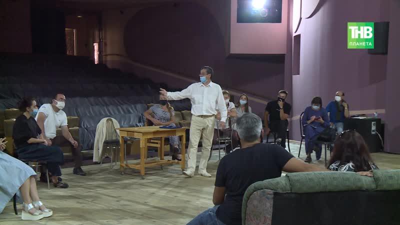 Уфа Нур татар дәүләт театры 29 нчы театраль сезонын ачуга әзерләнә