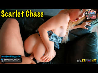 [Mofos] Scarlet Chase - Get the (Anal) Fuck Out of the Friendzone