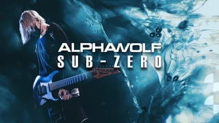 Alpha Wolf - Sub-Zero (Official Music Video)
