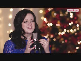 """NATALIYA - Автор-исполнитель """"Подари Трек"""". Исполнение Новогодней песни для клиента."""