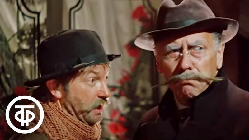 Что ни гроб то огурчик Гробовых дел мастер Безенчук Из фильма 12 стульев 1976
