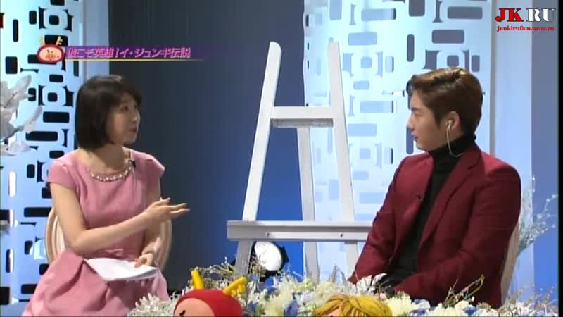 20141224 Lee Joon Gi 2014.12.24 Japan TV interview The story behind the legend