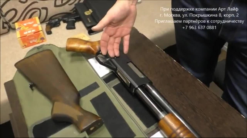 ружье ИЖ 81