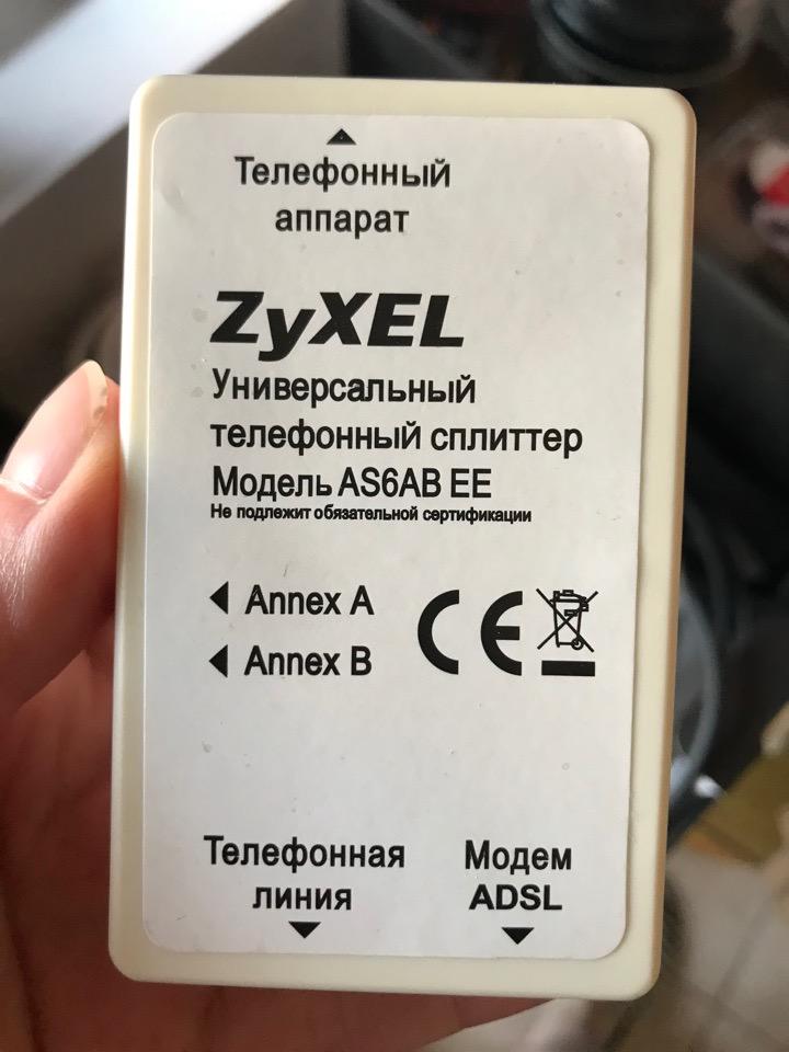 Фильтр, провода. Мск