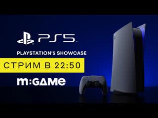 Смотрим новые игры для PlayStation 5, ждём дату релиза и цену