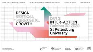 Design: Vertical and Horizontal Growth. Online conference in collaboration with Cumulus