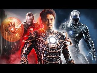 Что если бы у Железного человека был металл Уру