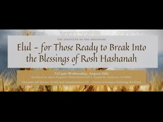 Dr. Michelle Corral Elul - for those Ready to Break Into the Blessings of Rosh Hashanah!