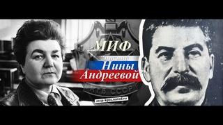 Большевистская платформа в КПСС и ВКПБ
