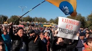 Многотысячные митинги в Калмыкии. Новое московское дело. Сурков и путинизм