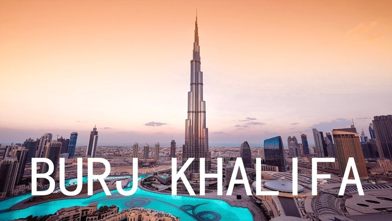 Бурдж Халифа Самая высокая башня Дубаи Burj Khalifa Tripbaza