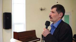Псалом. Проповедь. Хор.  от 24 05 2020