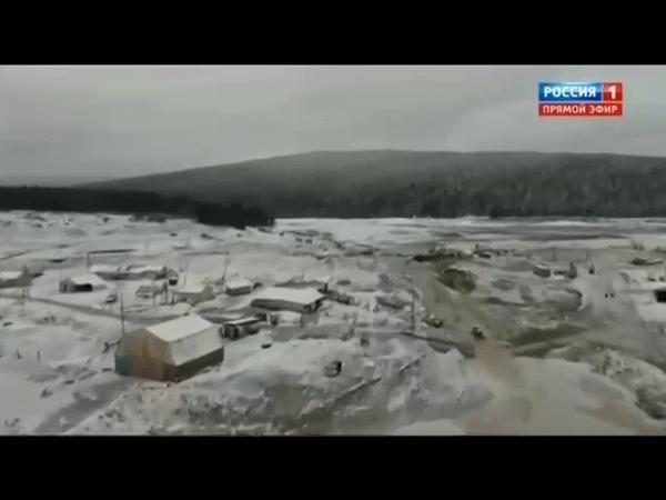 Снятая с эфира передача Малахова.