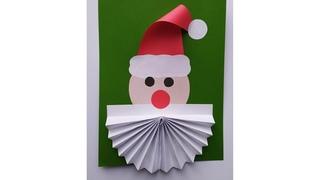 Дед мороз. Новогодняя поделка. Аппликация из цветной бумаги в детский сад и школу.