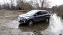 Ford kuga offroad Где спасует форд в песках грязи горках или в реке