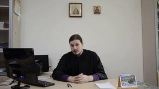 Иркутская епархия и Поместный собор 1917-1918 гг