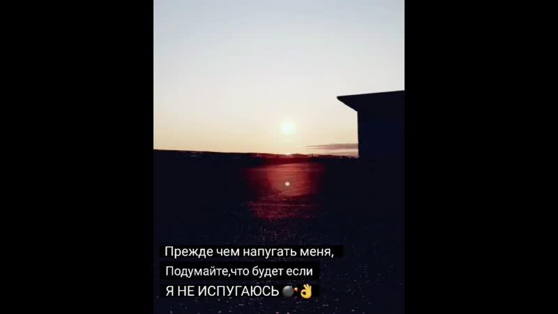 инст @barsegyan_2000