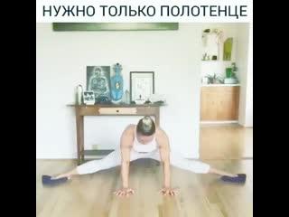 Выполняем каждое упражнение по 15-20 раз в 3 подхода
