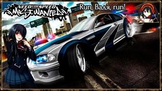 🚔 NFS: Most Wanted | Run, Вадя, run! [#6]