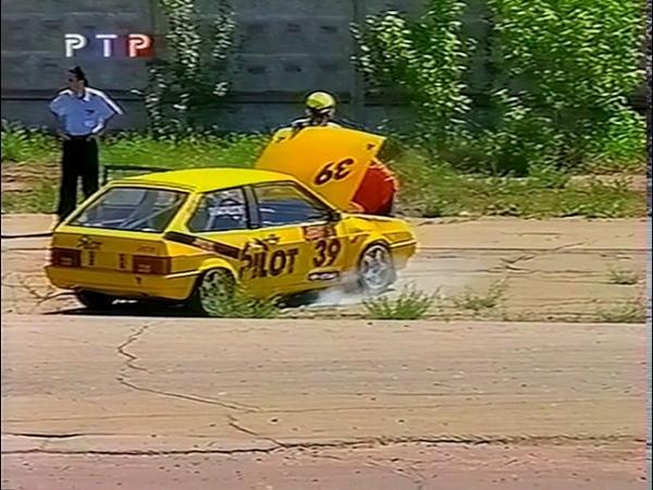 Туризм 1600 1999 Russian Touring 1600 1999 Rd3 Hodynka Moscow. Rare