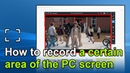 Screen Recorder - Rectangle area screen capture - How to use Bandicam