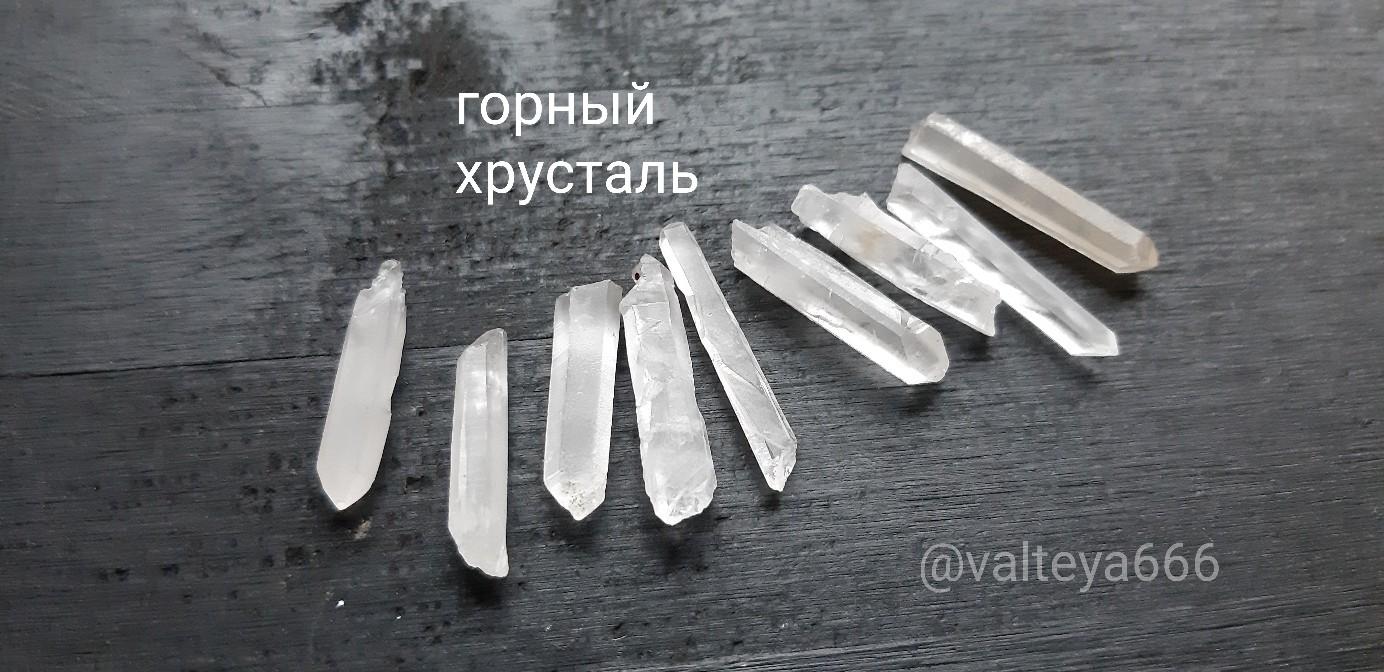 Украина - Натуальные камни. Талисманы, амулеты из натуральных камней - Страница 2 WG5PHlk7LVQ