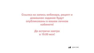 """Марафон """"Лёгкий и эффектный декор для тортов за 3 дня """" - День 2"""
