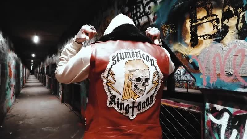 Bloody Sunday (Freestyle) - резерв