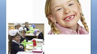 Мастер-класс. Как подготовить ребенка к школе. Часть 4