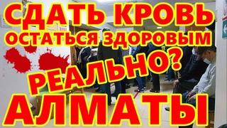 Алматы в красной зоне по коронавирусу. Что творится в поликлиниках