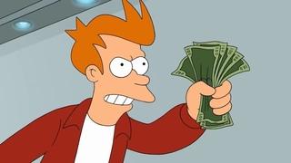 Заткнись и Возьми Мои Деньги! / Shut up and take my money!