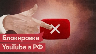 Почему бешеный принтер не запретит YouTube / @Максим Кац