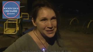 На женщину которую протащили по полу МФЦ полицейские заведено уголовное дело за нападение на на них.