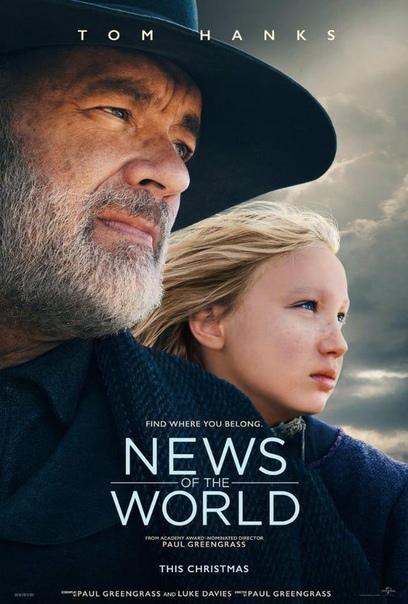 Том Хэнкс на новом постере вестерна «Новости со всего света»