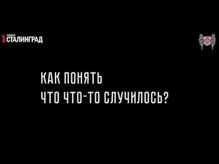 СПЕЦКУРС  Лекция №3  Выживание в городе
