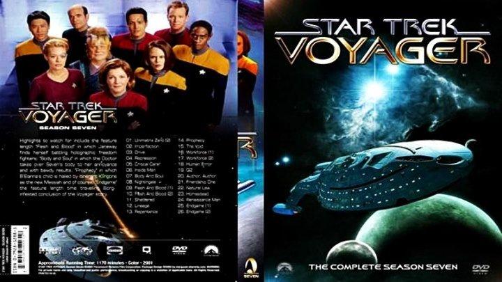 Звёздный путь Вояджер 162 Человеческая ошибка 2001 фантастика боевик приключения
