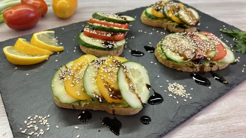 Авокадо тост с овощами