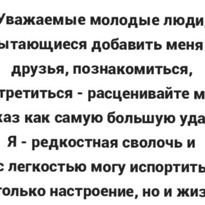 Сезим Ахметова