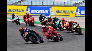 Moto GP * Гран-при Португалии * Лучшие моменты от Michelin Motorsport