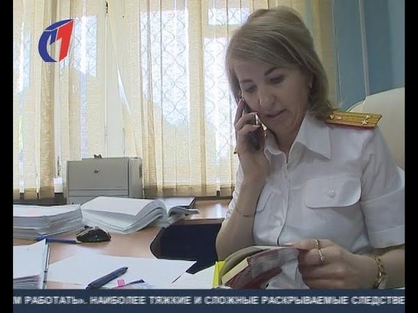 По долгу службы ТК Первый Советский