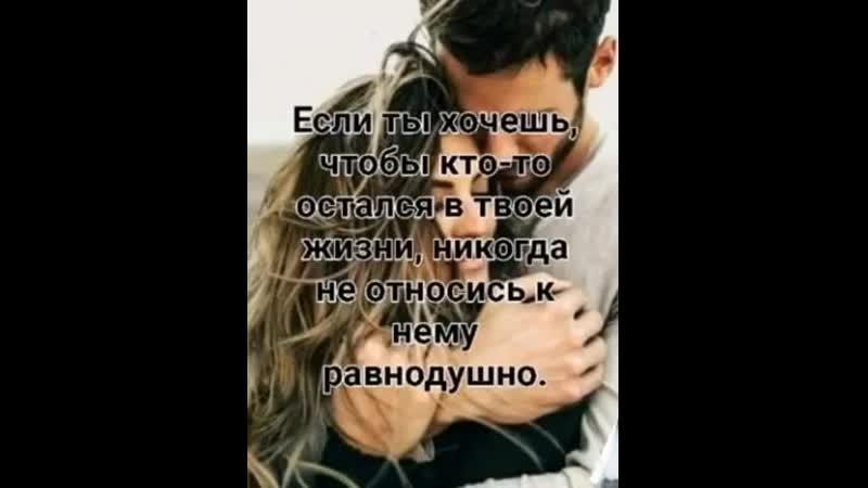 Любите себя дорогие девушки 😘
