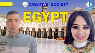 Sunny Egypt. Creative Society. Allatraunites