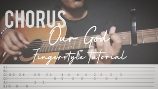 Chris Tomlin - our God easy fingerstyle guitar tutorial with tabs