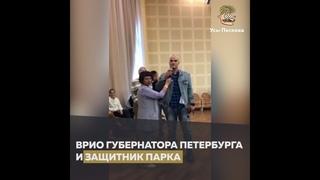 Как врио губернатора Петербурга Беглов отвечает на вопросы