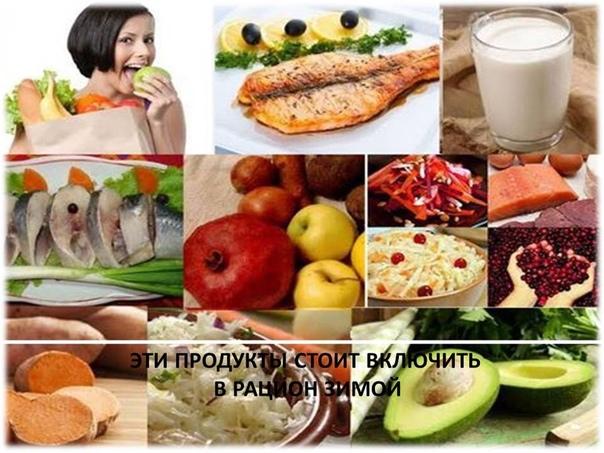 Что хорошо есть зимой при похудении