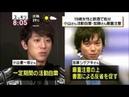 19歳女性と飲酒 NEWS小山慶一郎さん活動自粛!!